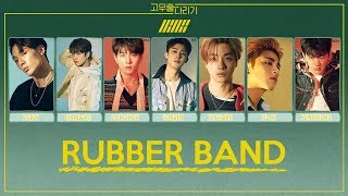 Download lagu [Karaoke + THAISUB/SUBTHAI] iKON - RUBBER BAND gratis