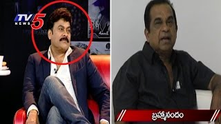 Chiranjeevi Gets Emotional While Brahmanandam Wishing Him | Chiru Birthday Interview | TV5 News