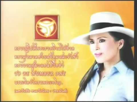 5APR12 THAILAND's NEWS ; PART3 ; Birthday of Princess Ubolratana Rajakanya