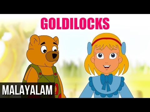 Goldi Locks - Fairy Tales In Malayalam - Animated   Cartoon Stories For Kids video