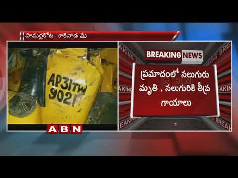 Massive Road Accident in East Godavari District | Lorry slams auto | 4 lost life | 4 Injured