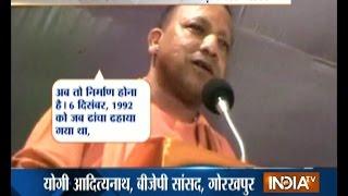 BJP MP Yogi Adityanath Gives Hateful Speech over Construction of Ram Mandir in Ayodhya