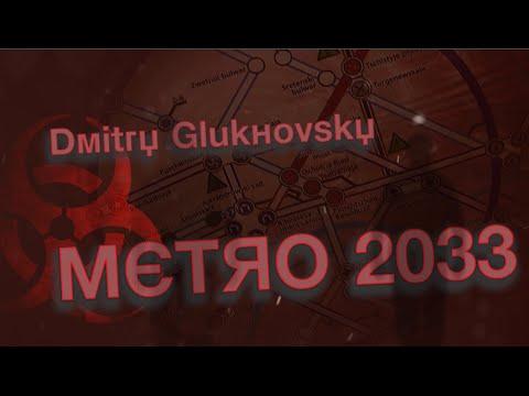 Horror Bücher - Rezension von Dmitry Glukhovsky