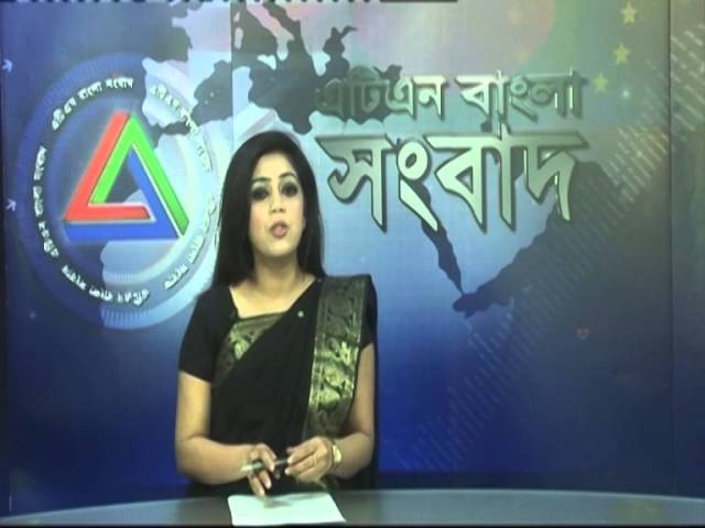 ATN Bangla UK News 12 May 2015 Last