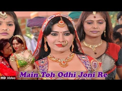 Main Toh Odhi Joni Re - Superhit Gujarati Romantic Song - Popular Gujarati Film video
