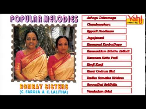 Carnatic Vocal | Popular Melodies | Bombay Sisters | Jukebox video