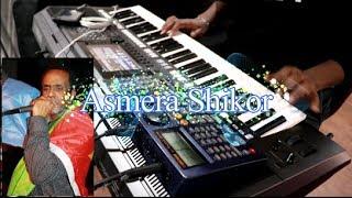 New Eritrean Music Asmera Shikor by (Aron Abraham)
