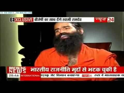 Part 23 - Baba Ramdev Interview 11 January 2011