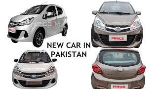 New 800cc Car IN PAKISTAN | PRINCE PEARL | MEHRAN VS  BRAVO VS PEARL