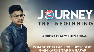 JOURNEY: The Beginning | Kulbhushan | YouTube Motivation Short Film | We are here because of You