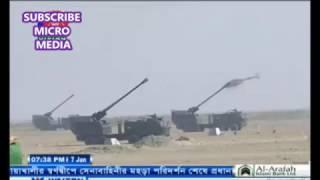 শেষ পর্যন্ত বিকেলে দ্বীপ টি উদ্ধার করে সেনাবাহিনী। Swarnadweep retrieved by Bangladesh Army
