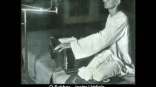 Sukher Moina- Jasim Uddin's favourit Bicheet Song: Singer: Abbasuddin