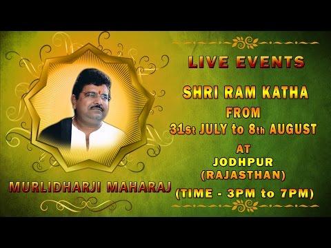 Jodhpur Rajasthan (7 August 2014)   Shri Ram Katha   Shri Murlidhar...
