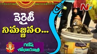 Eco Friendly Ganesh Immersion At Charminar | Low Cost No Cost Material Ganesh Idol | NTV