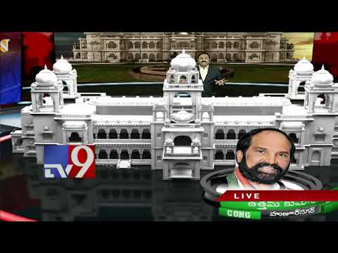 Telangana Dangal : Telangana Assembly Election 2018 - TV9 Rajinikanth analysis