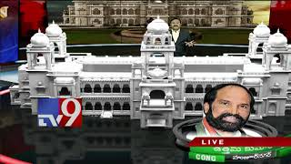 Telangana Dangal : Telangana Assembly Election 2018 - Rajinikanth analysis