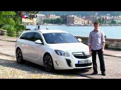 Opel Insignia Sports Tourer, обзор