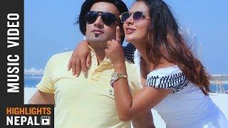 Jaba Jaba - New Adhunik Song 2017/2074   Krishna Nischal Ft. Supriya Katwal & Keshab Parajuli