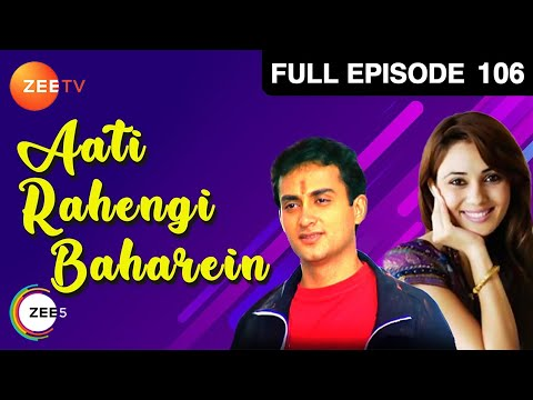 Aati Rahengi Baharein - Episode 106 - 05-03-2003