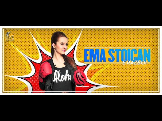 Ema Stoican - E razboi (Lyric video)