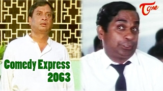 Comedy Express 2063   Back to Back   Latest Telugu Comedy Scenes   #ComedyMovies