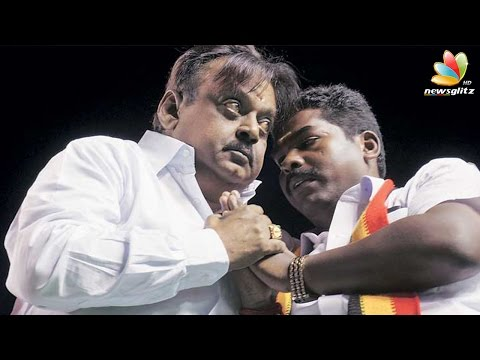 Vijayakanth requests DMDK members do not leave the party   Latest Tamil News
