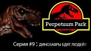 Видео динозавры игры парк юрского периода