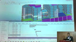 Tekla Construction Management solution (EN)