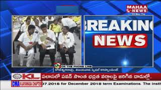 TDP Meeting With Aqua Farmers On 26th May