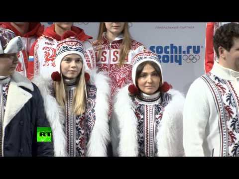 Презентация олимпийской формы российских спортсменов