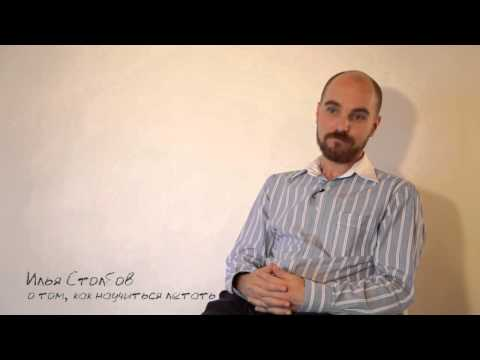 Видео как научиться левитировать