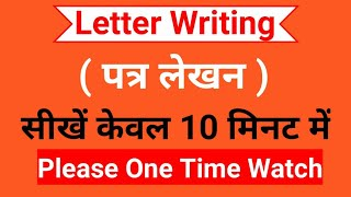 Letter Writing - Learn in simple way.