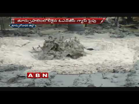 ONGC Gas Pipeline Leakage at East godavari district