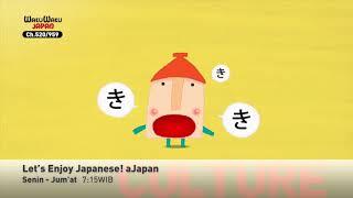 Belajar Bahasa Jepang di Lets Enjoy Japanese a Japan bersama Waku Waku Japan