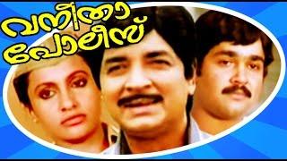 Vanitha Police | Malayalam Full Movie | Prem Nazir & Seema