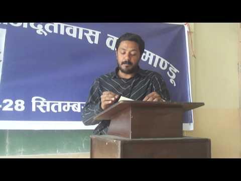 """Recitation of My Hindi poem """"KHUSHBOO"""" at KV, Kathmandu,2013/SANTHOSH KUMAR KANA"""