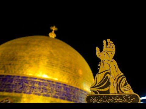 Spiritual Journey | EP18 | Entering The Holy City of Najaf Ashraf | Najaf