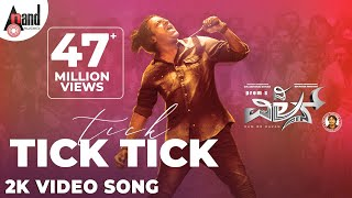 Tick Tick Tick 2K Video Song   The Villain   Dr.ShivarajKumar   Sudeepa   Prem   Arjun Janya