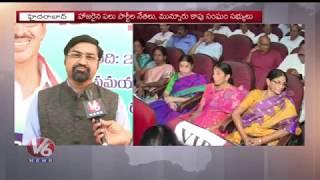 Senior Political Leaders Speaks At Bomma Venkateshwar Remembrance Meet