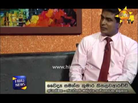 dr. samantha kithala|eng