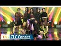 CLC(씨엘씨) 'I LIKE IT'(즐겨) Concert Stage -'BLACK DRESS' Charity Concert-