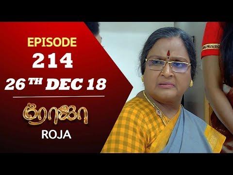 ROJA Serial | Episode 214 | 26th Dec 2018 | ரோஜா | Priyanka | SibbuSuryan | Saregama TVShows Tamil