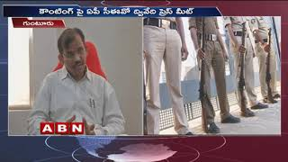 AP CEO Gopal Krishna Dwivedi Press Meet Over Election Counting Arrangements