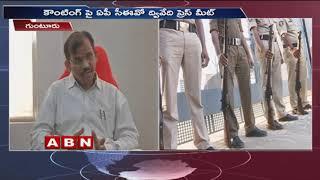 AP CEO Gopal Krishna Dwivedi Press Meet Over Election Counting Arrangements