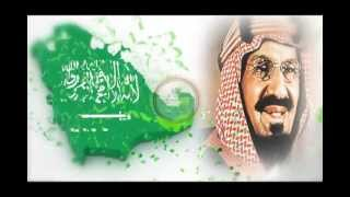 Promo clips Saudi National Day 83 - FULL HD 1080p
