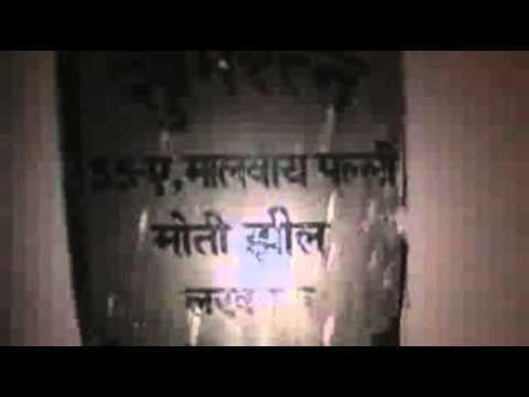 Rashtriya Janhit News  Dinesh Kumar 8