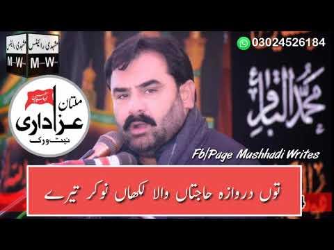 Zakir Syed Muhammad Hussain Shah   WhatsApp Status 2020   Qasida Mola Abbas Alamdar A.S  
