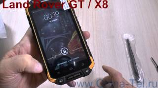 Land Rover GT or Land Rover X8. Octa core with Walkie-Talkie