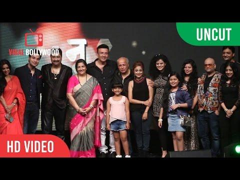 UNCUT - Namkaran Serial Launch | Mahesh Bhatt, Kumar Sanu, Monali Thakur, Palak Muchhal | Star Plus thumbnail
