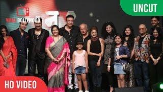 UNCUT - Namkaran Serial Launch | Mahesh Bhatt, Kumar Sanu, Monali Thakur, Palak Muchhal | Star Plus